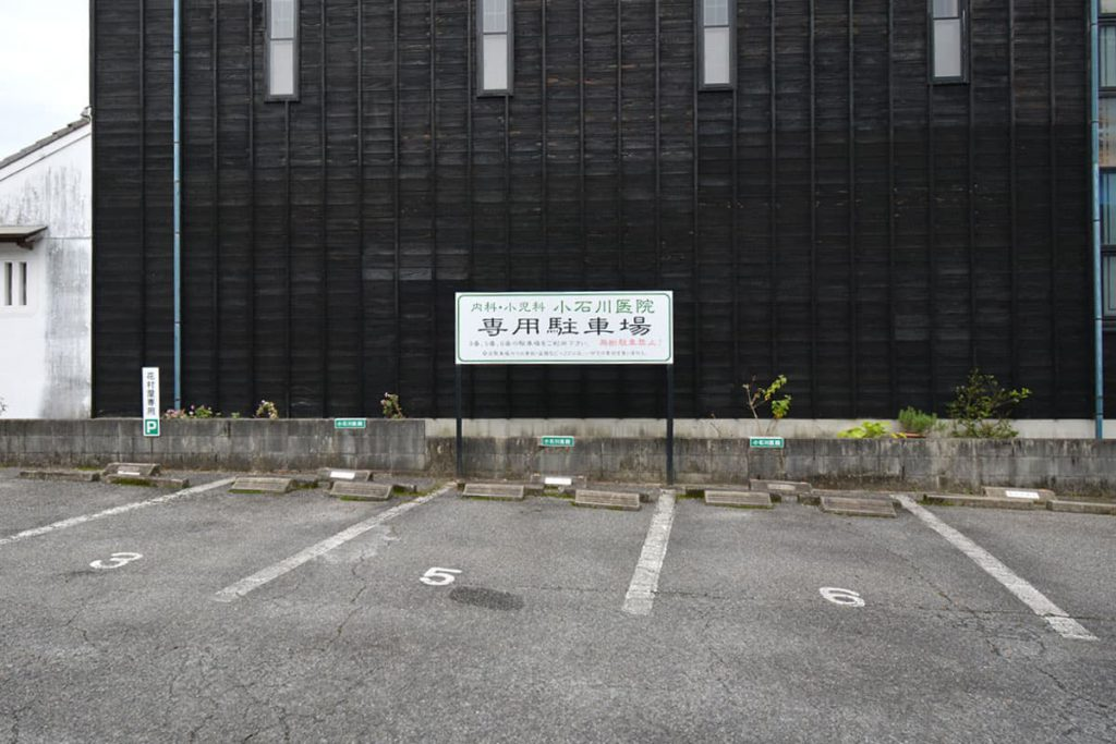 駐車場の写真